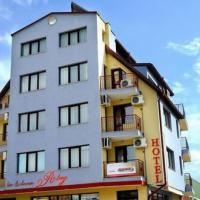 Hotel Pictures: Ring Hotel, Blagoevgrad