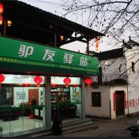 Fotos de l'hotel: Tour Pal Inn, Wuyuan