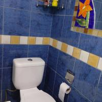 Hotel Pictures: Hostal Curitiba, Chillán