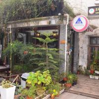 Zdjęcia hotelu: Minghantang Suzhou International Youth Hostel, Suzhou