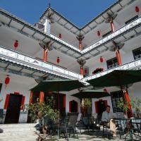 The Jade Emu International Guesthouse