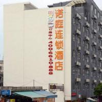 Hotel Pictures: Loft Inn Shaoguan Donggangling Branch, Shaoguan