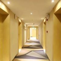 City Convenient Express Hotel Yuanjialing