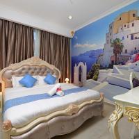 Hotellbilder: Hotel de Art @ Section 19, Shah Alam