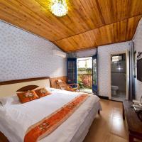 Zdjęcia hotelu: Wuguniang Inn, Jiashan