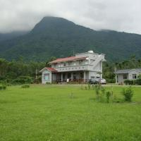Taroko Sialin Coffee Farm Homestay