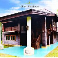 Siam Pavilion Resort