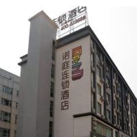 Hotel Pictures: Loft Inn Shaoguan Xilian Xiaoyangshan Branch, Shaoguan