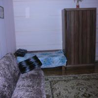 Hotel Pictures: Guest house Mishel, Cherni