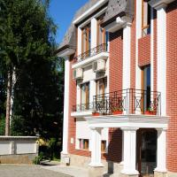 Hotel Pictures: Chateau Montagne Hotel Troyan, Troyan