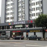 Hotel Pictures: Loft Inn Shaoguan Qujiang People Park Branch, Shaoguan