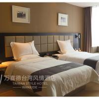 Hotel Pictures: Wanxide Aparthotel Guanggu Branch, Wuhan