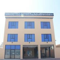 Hotelfoto's: Maan Hotel Apartment, Ḩilf