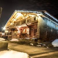 Hotel Pictures: La Ferme d'Eugénie, Flumet