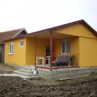 Fotos del hotel: The New Yellow House Borovan, Borovan