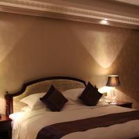 Φωτογραφίες: Yutong International Hotel, Chaoyang