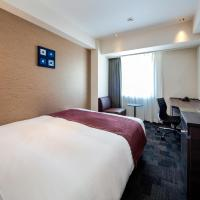 Double Room with Small Double Bed (2 Adult) - Smoking