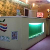 Hotel Pictures: Datong Apple Guest House Kuang District, Datong