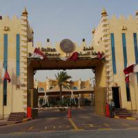 Фотографии отеля: Al Sultan Beach Resort, Аль-Хор