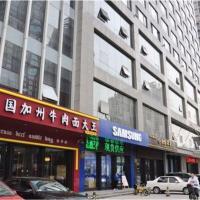 Zdjęcia hotelu: Leke Apartment, Shijiazhuang