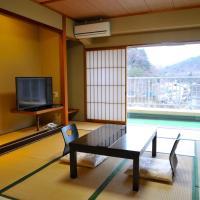 Japanese-Style Standard Room - Non-Smoking