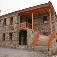 Traditional Guesthouse Siantsis