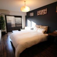 ホテル写真: OOKINI HOTELS Karasuma Gojo Apartment, 京都