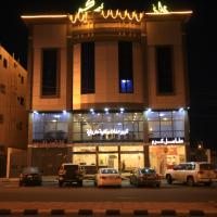 Karam Furnished Apartments