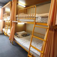 Quadruple Room with Bunk Beds and Shared Bathroom