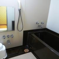 Japanese-Style Standard Room with Bathroom - Smoking