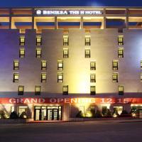 Fotografie hotelů: Benikea The H Hotel, Hwaseong