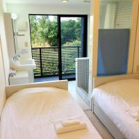 Twin Room with Garden View - 2-3F