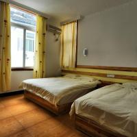 Zdjęcia hotelu: Huangshan Guiyuanju Inn, Huangshan Scenic Area