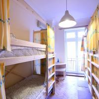 Zdjęcia hotelu: Hostels Rus - Kutuzovskiy, Moskwa