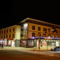 Fotos de l'hotel: Hotel Bulgaria, Kŭrdzhali