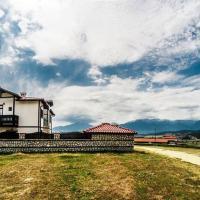 Hotel Pictures: Guesthouse Petrovi Bansko, Bachevo