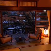 Japanese-Style Room with Foot Bath