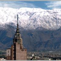 Hotel Pictures: Hotel Casino Guarnicion Mendoza, Mendoza