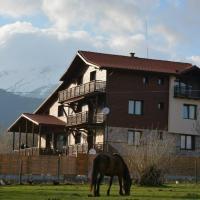 Hotel Pictures: Ognyanovata Guest House, Dobărsko