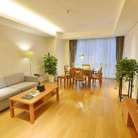 U Centre Pacific International Service Apartment