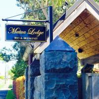 Matua Lodge