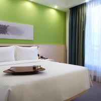 Hampton by Hilton Minsk City Centre