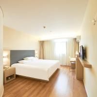 Hotel Pictures: Hanting Express Ziyang Songtao Rd, Ziyang