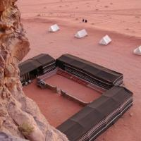 Wadi Rum Full Moon Camp & Tours