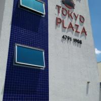 Hotel Pictures: Hotel Tokyo Plaza, Mogi das Cruzes