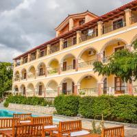 Hotel Pictures: Hotel Llazari, Himare