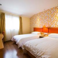 Hotel Pictures: Home Inn Chengdu Wuhouci Roma Holiday Square, Chengdu
