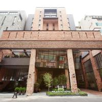 Fotografie hotelů: Staz Hotel Dongtan, Hwaseong