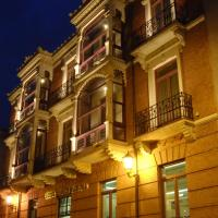 Hotel Pictures: Horus Zamora Boutique Hotel, Zamora