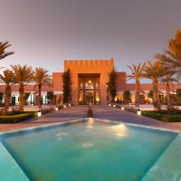 Aqua Mirage Club Marrakech – All Inclusive